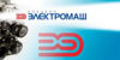 Зображення для виробника ЭЛЕКТРОМАШ