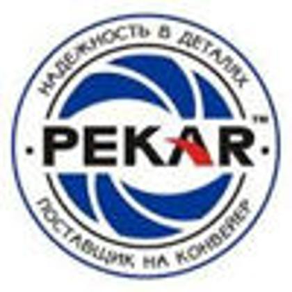 Зображення для виробника PEKAR