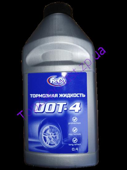 """Изображение Тормозная жидкость FriCo """"Дот-4"""" 0,4л."""